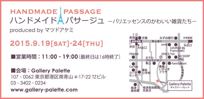passage3