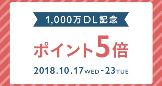20181017c